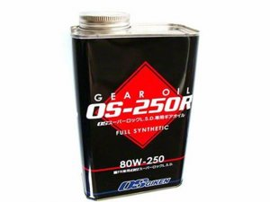 OS Giken OS011-KA1 Limited Slip Differential Fluid 80W-250 1 Liter Gear Oil